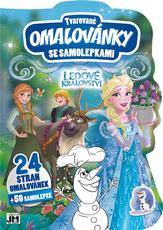 Shaped colouring books Frozen