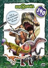Sticker activity books 6+ Dinosaurs