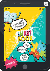 Smart book Not licensed