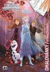 Colouring books A4 Frozen 2