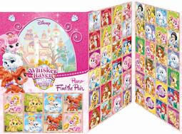 Find the pair games Disney Princess