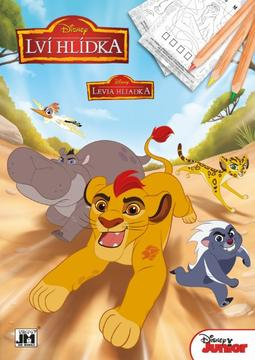 Colouring books A4 The lion guard