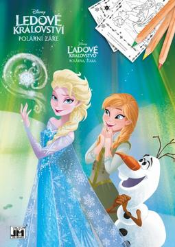 Colouring books A4 Frozen